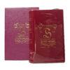 Springbank 10Y red Book Vol II Original