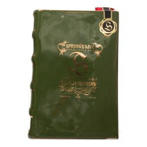 Springbank-8Y-Green book-Vol. I-OA-505-F-1200x1200