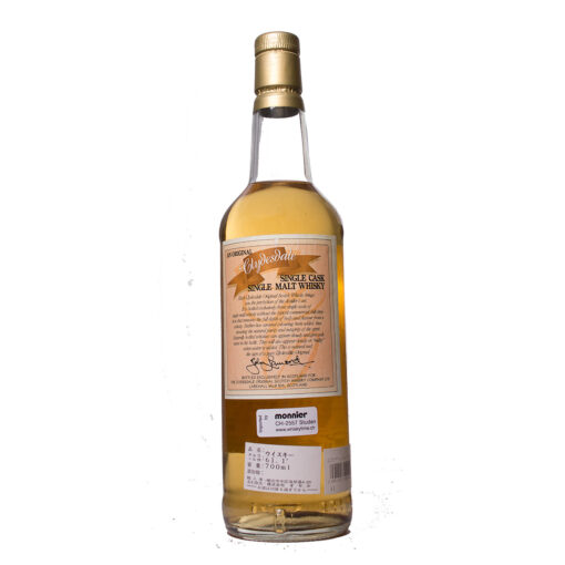 Springbank-93-6Y-Clydesdale Japan-OA-C214-775415-B-1200x1200