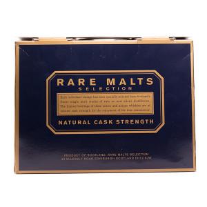 Rare Malts Set Brora 1975/20Y, Caol Ila 1975/20Y, Dailuaine 1973/22Y, Glendullan 1972/23Y, Teaninich 1972/23Y, Original