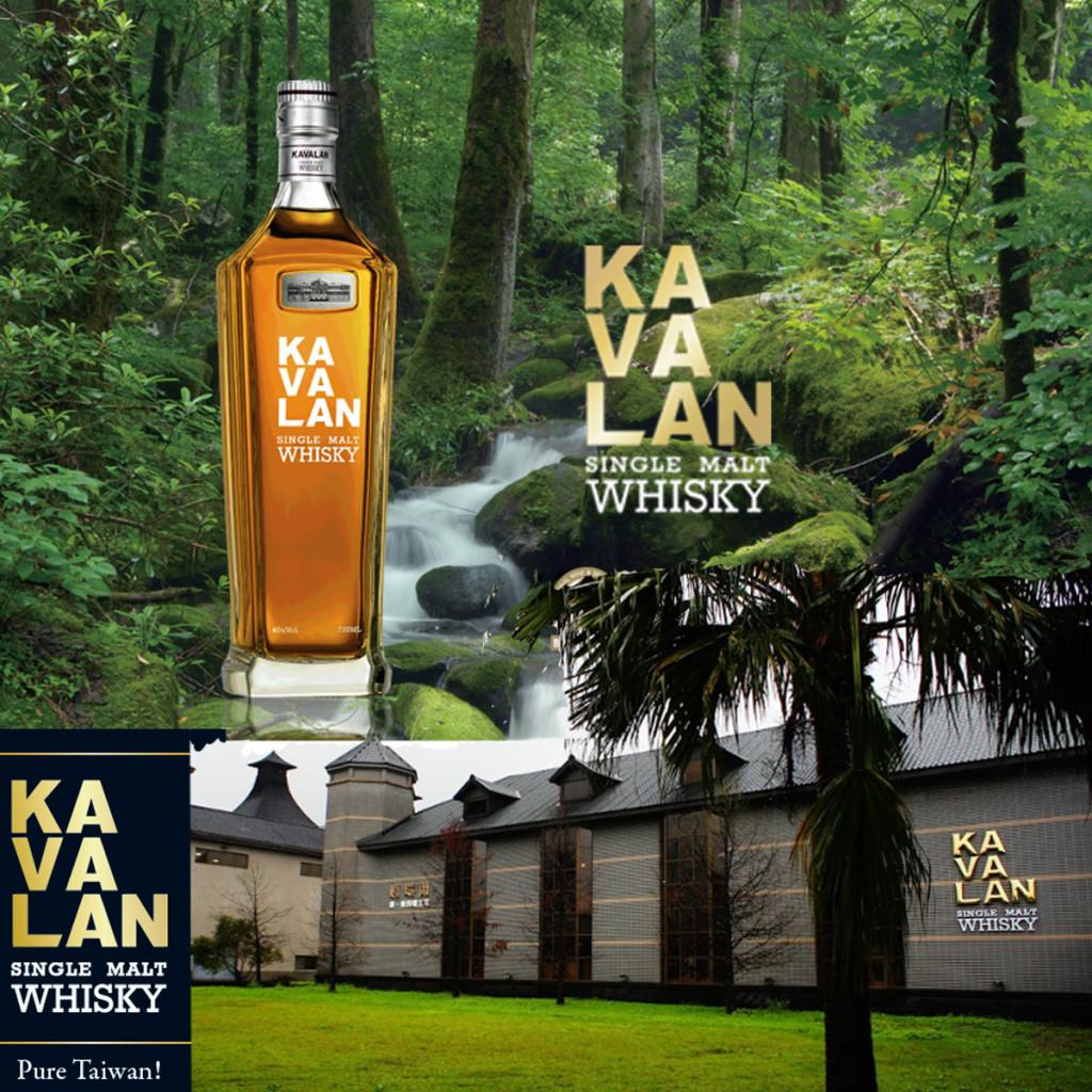 Kavalan Whisky Taiwan