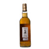 Ledaig 1997 15Y Auld Distillers Collection Jack Wiebers Whisky World