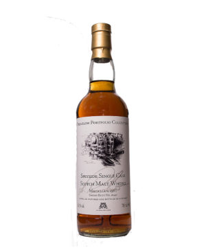 Macallan 1980 Prenzlow Collection Jack Wiebers Whisky World