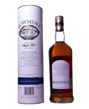 Bowmore-17Y-old Bottling-OA-771517-B-1200x1200