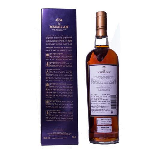 Macallan-89-18Y-Japan Release-OA-719049-B-1200x1200