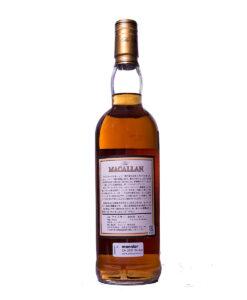 Macallan-Distillers Choice without box-OA-719160-B-1200x1200