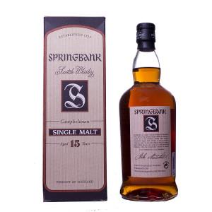 Springbank-15Y-old Label-OA-775899-B-1200x1200