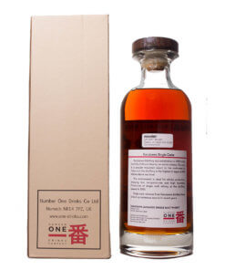 Karuizawa 1984 Cocktail Serie LMDW Original