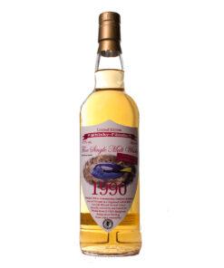 Auchentoshan 1990 23Y Whisky-Fässle