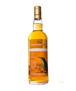 Deanston 1977 35Y The Nectar The Whisky Agency