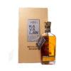 Kavalan 2007/2016 Distillery Reserve Peat Cask Original