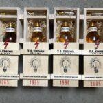 Edison-Serie of Jack Wiebers