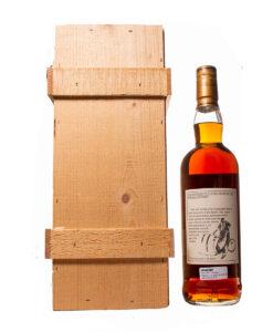 Macallan 25Y Bottled 1975 Original