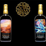 New Bottlings by Valinch & Mallet
