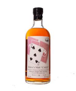 Hanyu 2000 8Y Five of Spades Original