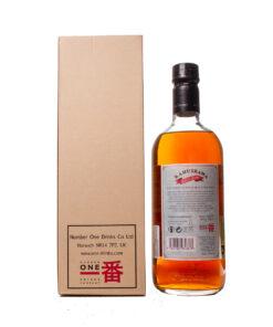 Karuizawa 1999-2000 Bottled 2012 Spirit of Asama
